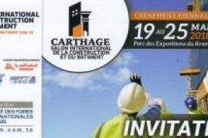 CARTHAGE SALON INTERNATIONAL DE LA CONSTRUCTION ET DU BATIMENT